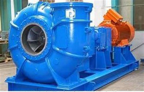 GMT Centrifugal pump desulfurization